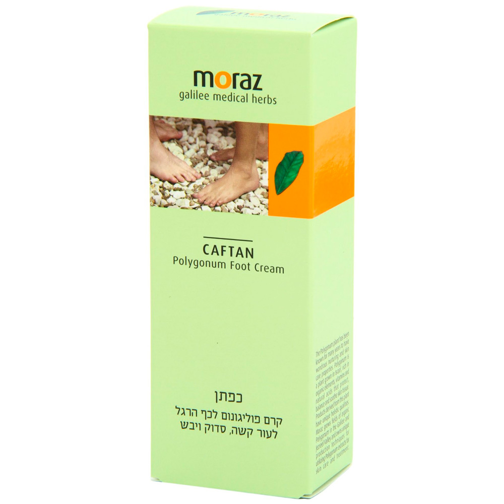 Moraz ����� ���� ��� ����� �� ����� ���� (Caftan Polygonum Foot Cream 100 ml)